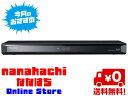 【あす楽対応】Panasonic DMR-BRW520 ブル...