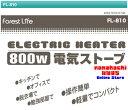 【送料無料】 800W...