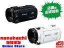 【送料無料】Panasonic HC-VX985M デジタル4Kビデオカメラ VX985M■4K高画質の美しさを
