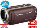 【あす楽対応】【送料無料】Panasonicパナソニック デジタルビデオカメラHC-W580M-Tブ