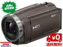 【送料無料】SONYソニーHDR-CX680-TI ブロンズブラウン ■デジタルHDビデオカメラレコーダー■さらに手ブレに強くなり、美しい映像を残せる高画質スタンダードモデル■64GBメモリー内蔵HDハンディカム■HDRCX680TIブロンズブラウン【SALE】
