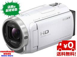 【送料無料】SONYソニーHDR-CX680-W ホワイト■デジタルHDビデオカメラレコーダー■さらに手ブレに強くなり、美しい映像を残せる高画質スタンダードモデル■ズームしてもブレない、「空間光学手ブレ補正」■64GBメモリー内蔵HDハンディカム■HDRCX680W ホワイト