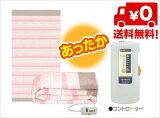 HITACHI 日立 電子コントロール毛布 HLM-50R 敷毛布タイプ■敷毛布にぴったりなパーソナルサイズ、長さはしっかり足元まで【セミロングサイズ】