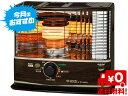 【送料無料】TOYOTOMIトヨトミ 石油ストーブ RC-W32FMダブルクリーン RC-W32F-M 木目【電源不要】【畳数のめやす】木造:9畳 コンクリート:12畳