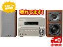 【楽天スーパーSALE】【送料無料】 KENWOOD ケンウッド Bluetooth搭載ハイレゾ対応ミニコンポ ゴールド Compact Hi-Fi Syste...