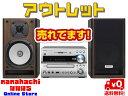 【送料無料】【新品未開封品】ONKYO ハイレゾ対応 CD/SD/USBレシーバーシステムX-NFR