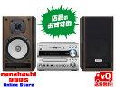 ONKYO X-NFR7TX-D ハイレゾ対応 CD/SD/USBレシーバーシステム X-NFR-7TX■NFC&Bluetooth機能でスマートフォンの音楽を簡単ワイヤレス再..