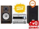 【楽天スーパーSALE】【送料無料】ONKYO ハイレゾ対応 CD/SD/USBレシーバーシステム X-NFR-7X X-NFR7TX-D■NFC&Blueto...