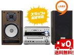 【楽天スーパーSALE】【送料無料】ONKYO ハイレゾ対応 CD/SD/USBレシーバーシステム X-NFR-7X X-NFR7TX-D■NFC&Bluetooth機能でスマートフォンの音楽を簡単ワイヤレス再生■1クラス上のサウンド再生を実現するアンプ回路【オススメ】X-NFR7TX【売れ筋】