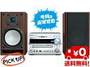 【送料無料】ONKYO CD/SD/USBレシーバーシステム  X-NFR7X-D■NFC&Bluetooth機能でスマートフォンの音楽を簡単ワイヤレス再生■U...