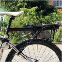 【送料無料】自転車 用 サイクル リア キャリア 後 付け 荷台 TEC-JIDEN671-09D