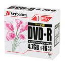 DVD-R 1-16倍速対応 10枚入り DHR47JPP10