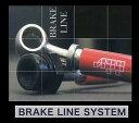 APP ブレーキライン スチールタイプ トヨタ スターレット EP82/NP80/EP91 リアディスクブレーキ TB001C-ST