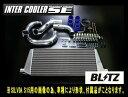 BLITZ ブリッツ インタークーラーキットSE スバル インプレッサSTI GVF 2010/06- EJ25 インタークーラー 23117