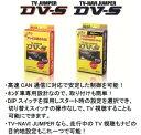 Car Navigations - ブリッツ テレビジャンパー DV-S(スイッチ付タイプ)走行中にTVを見たい方 ホンダ オデッセイ RC1 2013/11- 品番: TSBH-21 / 10640