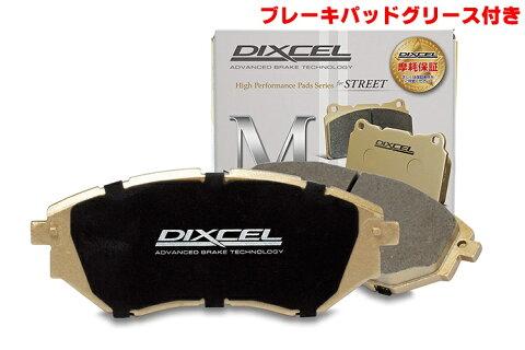 DIXCEL(ディクセル) ブレーキパッド Mタイプ フロント 日産 セレナ C/HC/HFC/NC/FC/FNC/FPC/FNPC26 10/11-16/8 品番:M321534