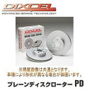 DIXCEL ディクセル プレーンディスクローターPD リア左右セット 三菱 ランエボVIII(8) CT9A 00/03~07/11 PD3456004S