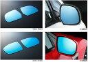 NISMO(ニスモ) マルチファンクションブルーミラー GT...