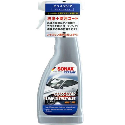 SONAX エクストリーム グラスクリア 500ml 品番:238241