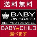【ブラックシルバー: BABY IN CAR マグネット:ステッカー:反射タイプ:ゆうメール:送料無料】ベビーインカー子供が乗っています:子供ステッカー/キッズ...