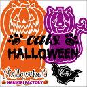 【キャッツハロウィンステッカー 】Cats Halloween/ウォールステッカー /CAT/猫/ネ...