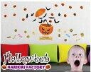 【ウォールステッカー  Overflowed Halloween】お得な4枚セット