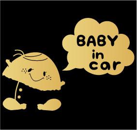 【baby in car ステッカー】おんなのこ 赤ちゃんが乗ってます ベビーインカー ステッカー プレゼント 出産祝い 車 ステッカー 防水 かわいい 子供 あかちゃん 送料無料 baby in car baby in car ステッカー BABYINCAR