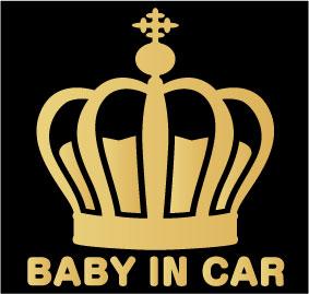 【baby in car ステッカー】王冠 赤ちゃんが乗ってます ベビーインカー ステッカー プレゼント 出産祝い 車 ステッカー 防水 かわいい 子供 あかちゃん 送料無料 baby in car baby in car ステッカー BABYINCAR シンプル