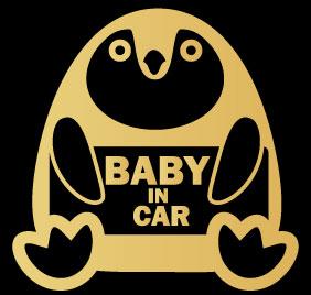 【baby in car ステッカー ベビーインカー ステッカー】ペンギン 赤ちゃんが乗ってます ベビーインカー ステッカー プレゼント 出産祝い 車 ステッカー 防水 かわいい 子供 あかちゃん BABY IN CAR ステッカー BABY IN CAR シンプル