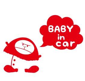 【baby in car ステッカー ベビーインカー ステッカー】ゴリラ 赤ちゃんが乗ってます ベビーインカー ステッカー プレゼント 出産祝い 車 ステッカー 防水 かわいい 子供 あかちゃん BABY IN CAR ステッカー BABY IN CAR シンプル