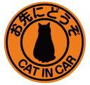 cat in car дк└шд╦д╔джд╛ ╟ндм╛шд├д╞д▐д╣ е▐е░е═е├е╚б┌╖╓╕ў┐зб█ е╣е╞е├елб╝ е═е│дм╛шд├д╞д▐д╣ д═д│ е╖б╝еы еле├е╞егеєе░е╣е╞е├елб╝е┐еде╫ е┌е├е╚ дкд╟длд▒ ╝╓ енеуещепе┐б╝ е┘е╙б╝едеєелб╝ длдядддд дкд╖дудь │┌┼╖ ─╠╚╬ е╒ейе╚е╕езе╦е├епббедеєе╣е┐ ╦╔┐х ┴ў╬┴╠╡╬┴