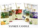 Yankee candle (YANKEE CANDLE) [lead D fuser] [** tomorrow for comfort]