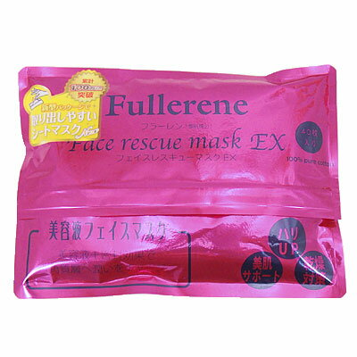 フラーレン Fullerenes フェイスレスキューマスクEX フェイスマスク 40枚入り