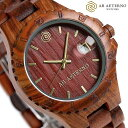 手錶 - アバテルノ AB AETERNO ネイチャー ロッキー 40mm 木製 メンズ 腕時計 9825019 レッド 時計