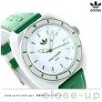 アディダス オリジナルス スタン スミス クオーツ 腕時計 ADH9086 adidas ホワイト×グリーン【あす楽対応】