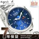 アニエスベー tara号 限定モデル クロノグラフ ソーラー FBRD705 agnes b. 腕時計 ブルー【あす楽対応】