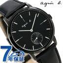 アニエスベー 時計 メンズ レディース FCRT969 agnes b. オールブラック 革ベルト 腕時計