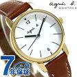 アニエスベー べーシック レディース 腕時計 FCSK943 agnes b. ホワイト×ブラウン