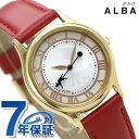 セイコー ジブリ 魔女の宅急便 31mm レディース 腕時計 ACCK408 SEIKO シルバー×レッド