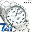 セイコー アルバ ソーラー ペアウォッチ メンズ 腕時計 AEFD539 SEIKO ALBA デイデイト ホワイト