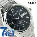 セイコー アルバ ソーラー メンズ 腕時計 AEFD555 SEIKO ALBA ネイビー【あす楽対応】
