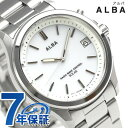 セイコー アルバ 電波ソーラー メンズ 腕時計 AEFY504 SEIKO ALBA ホワイト 時計【あす楽対応】