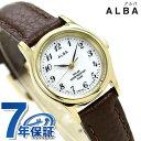 セイコー アルバ ソーラー ペアウォッチ レディース 腕時計 AEGD544 SEIKO ALBA ホワイト×ブラウン【あす楽対応】