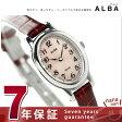 セイコー アルバ ソーラー オーバル レディース 腕時計 AEGD549 SEIKO ALBA ピンク×レッド