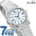 セイコー アルバ ソーラー ペアウォッチ レディース AEGD554 SEIKO ALBA 腕時計 ホワイト【あす楽対応】