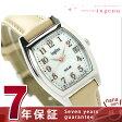 セイコー アンジェーヌ トノー ソーラー レディース 腕時計 AHJD076 SEIKO ALBA ingenu レザーバンド ホワイト×ベージュ