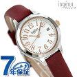 セイコー アンジェーヌ カジュアルブレスモデル レディース AHJT416 SEIKO ALBA 腕時計