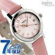 セイコー アンジェーヌ レザー クオーツ コレクション AHJT418 SEIKO ingenu 腕時計 ピンク