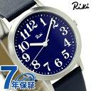 【今ならポイント最大32倍】 セイコー アルバ リキワタナベ コレクション メンズサイズ ブルー AKPK403 SEIKO ALBA 腕時計 時計