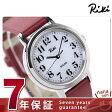 セイコー 腕時計 アルバ リキ ソーラー レディース AKQD016 SEIKO ALBA ホワイト×レッド レザーベルト